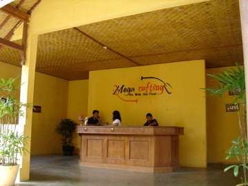 MagaRafting_lobby