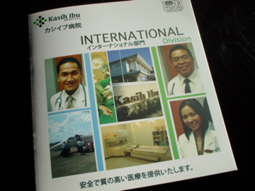 kasihibu1