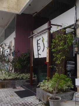 ichihi_feb2009