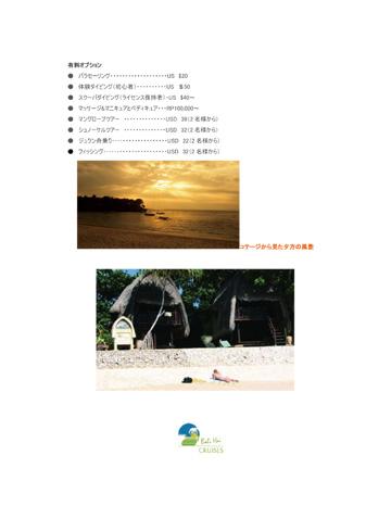 HAITIDE-PACKAGE-20093_3.jpg